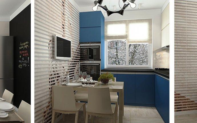 кухня в дизайне трехкомнатной